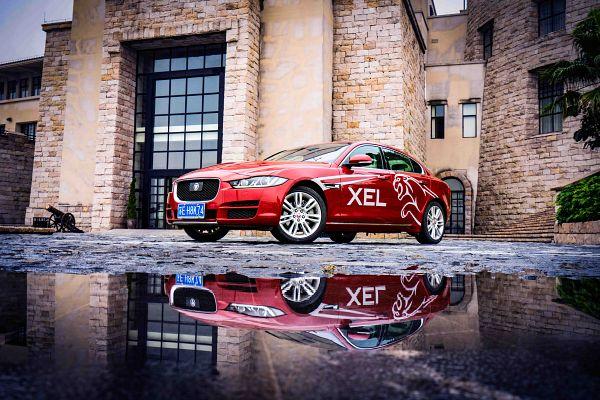 2019 Jaguar XEL Roadshow
